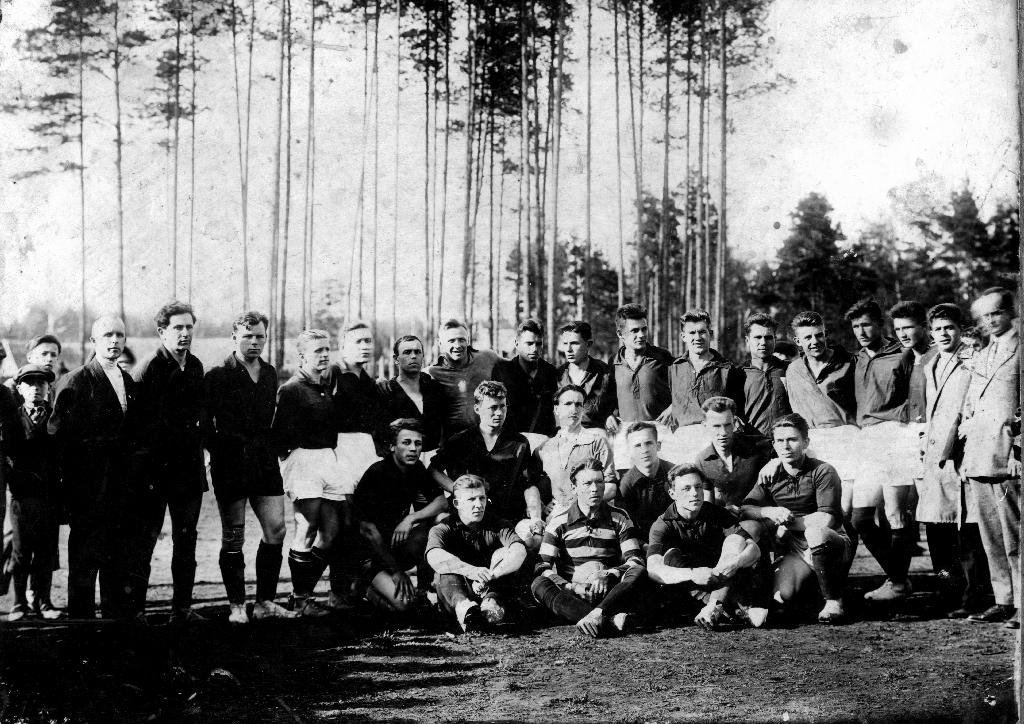 1932 г собинка 1 трёхгорка москва 2 1