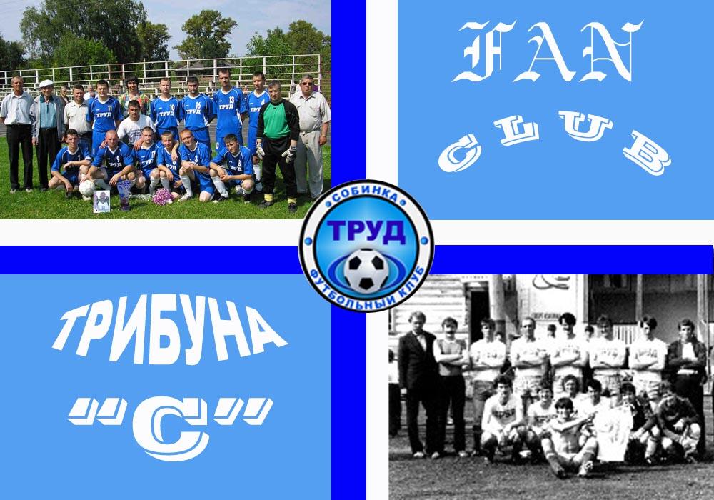 http://trudsobinka.narod.ru/poster/tribunac.jpg